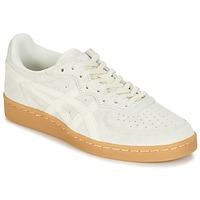kengät Matalavartiset tennarit Onitsuka Tiger GSM SUEDE White