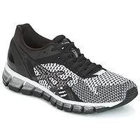 kengät Naiset Juoksukengät / Trail-kengät Asics GEL-QUANTUM 360 KNIT Black / White