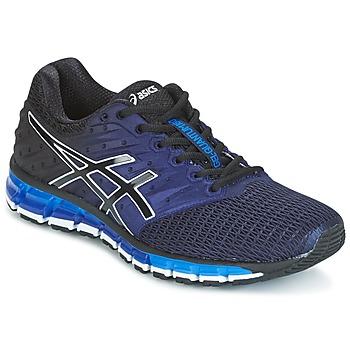 kengät Miehet Juoksukengät / Trail-kengät Asics GEL-QUANTUM 180 2 Blue