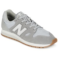 kengät Matalavartiset tennarit New Balance U520 Grey