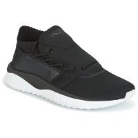 kengät Miehet Juoksukengät / Trail-kengät Puma Tsugi SHINSEI Black