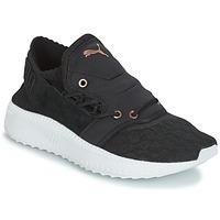 kengät Naiset Matalavartiset tennarit Puma Tsugi SHINSEI WN S Black