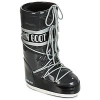 kengät Naiset Talvisaappaat Moon Boot MOON BOOT STARRY Black / White