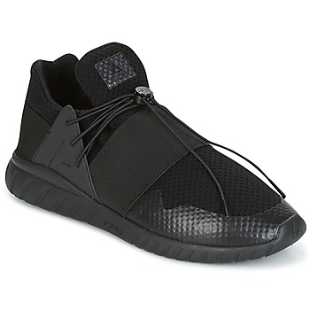 kengät Miehet Matalavartiset tennarit Asfvlt EVOLUTION MID Black