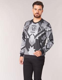 vaatteet Miehet Svetari Versace Jeans B7GQA7F5 Black / Grey
