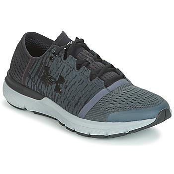 kengät Miehet Juoksukengät / Trail-kengät Under Armour UA SPEEDFORM GEMINI 3 GR Grey