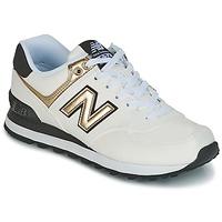 kengät Naiset Matalavartiset tennarit New Balance WL574 White
