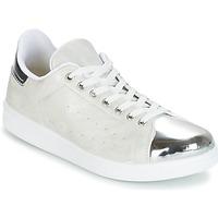 kengät Naiset Matalavartiset tennarit Yurban HETTANE Grey / Silver