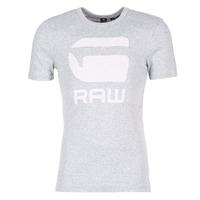 vaatteet Miehet Lyhythihainen t-paita G-Star Raw DRILLON Grey
