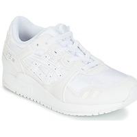 kengät Lapset Juoksukengät / Trail-kengät Asics GEL-LYTE III PS White / Beige