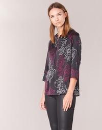 vaatteet Naiset Topit / Puserot Armani jeans DRENIZ Black