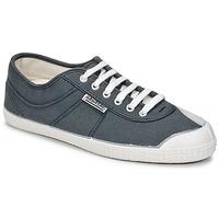kengät Miehet Matalavartiset tennarit Kawasaki BASIC Grey