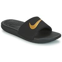 kengät Lapset Rantasandaalit Nike KAWA GROUNDSCHOOL SLIDE Black / Kulta