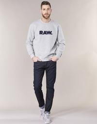 vaatteet Miehet Slim-farkut G-Star Raw D STAQ 5 PKT SLIM Sininen