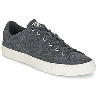 kengät Miehet Matalavartiset tennarit Converse Star Player Ox Fashion Textile Grey