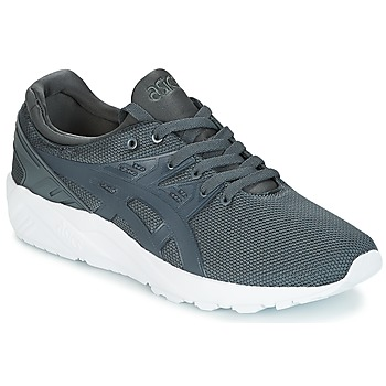kengät Miehet Matalavartiset tennarit Asics GEL-KAYANO TRAINER EVO Grey