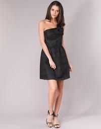 vaatteet Naiset Lyhyt mekko Naf Naf ECLAIR Black