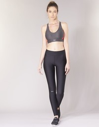 vaatteet Miehet Legginsit Under Armour UA HG ARMOUR LEGGING Black