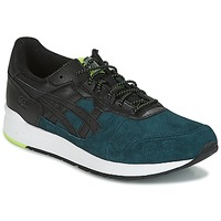 kengät Miehet Matalavartiset tennarit Asics GEL-LYTE Black / Blue / Yellow