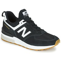 kengät Miehet Matalavartiset tennarit New Balance MS574 Black