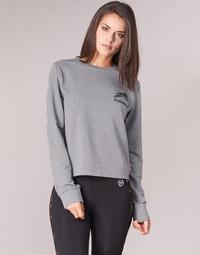 vaatteet Naiset Svetari Philipp Plein Sport ROUND AIR SQUAT Grey