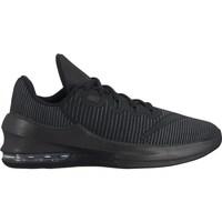 kengät Lapset Matalavartiset tennarit Nike Air Max Infuriate II GS Mustat