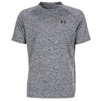 vaatteet Miehet Lyhythihainen t-paita Under Armour UA TECH SS TEE Grey
