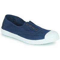 kengät Naiset Matalavartiset tennarit Victoria 6623 Laivastonsininen
