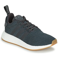 kengät Matalavartiset tennarit adidas Originals NMD R2 SUMMER Black