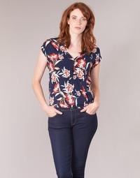 vaatteet Naiset Topit / Puserot Casual Attitude RIZZIE Monivärinen