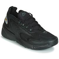 kengät Miehet Matalavartiset tennarit Nike ZOOM 2K Black